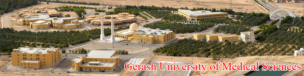 Gerash University of Medical sceince
